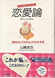 山崎 武也 / 山崎 武也 のシリーズ情報を見る