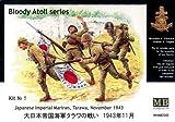 マスターボックス 1/35 大日本帝国海軍 タラワの戦い 1943年11月