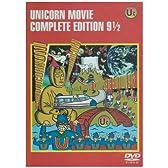 UNICORN MOVIE 9 1/2 [DVD]