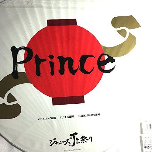 ジャニーズJr. 祭り 2017 公式グッズ【 Prince 】「応援ジャンボうちわ(集合)」