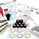 ジェルネイルスターターキット 日本製カラージェル計7色+最新UV-LEDライト48W+ネイルアート用品64種 / 6か月保証 / ノーヴプロ/初心者におすすめ/わかりやすい写真解説書付き