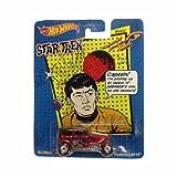 おもちゃ hot wheels ホットウィール 2013 Star Trek Pop Culture Sulu Midnight Otto Die-Cast Toy Car ミニカー モデルカー ダイキャスト 模型 [並行輸入品]
