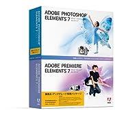 Adobe Photoshop Elements & Premiere Elements 7 日本語版 Windows版 アップグレード版
