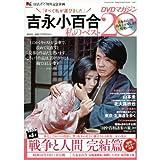 コンプレックス192 第3巻 (あすかコミックス)