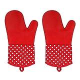 Overmont オーブンミトン シリコン手袋 300℃ 耐熱ミトン 手袋 電子レンジ 調理用手袋 キッチン手袋 バーベキュー BBQ 2個セット