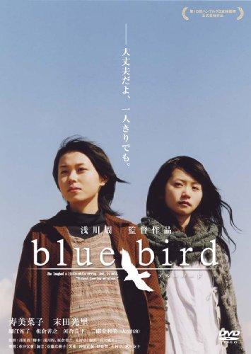 blue bird [DVD]