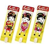 【和玩具】 羽子板セット (3セット)  / お楽しみグッズ(紙風船)付きセット