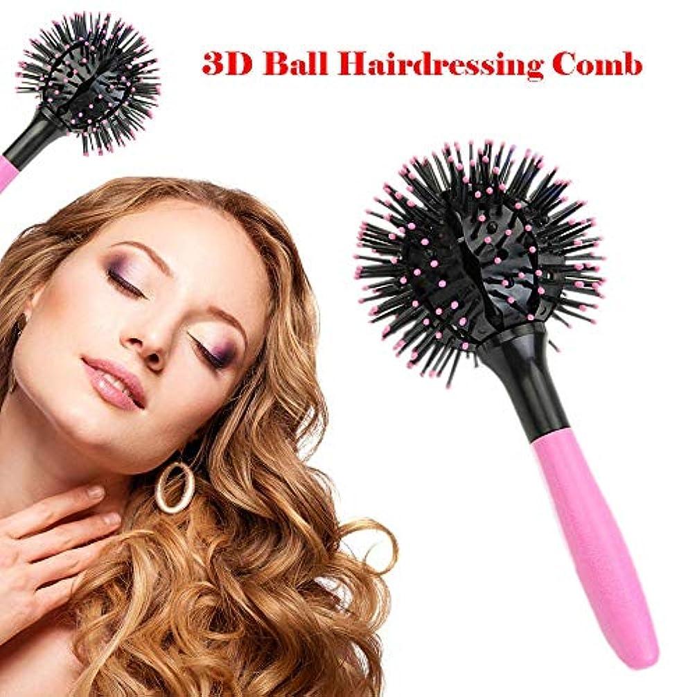 ポップ採用ミケランジェロヘアブラシ 櫛 美髪ケア ロールブラシ ブロー カール 巻き髪 櫛 くし ヘアケア コーム ヘア ブラシ ロール 3D球形 360°静電気防止 頭皮マッサージ 髪がもつれるのを防ぎ