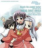 「ハヤテのごとく!」キャラクターCD10/白皇学院生徒会三人娘