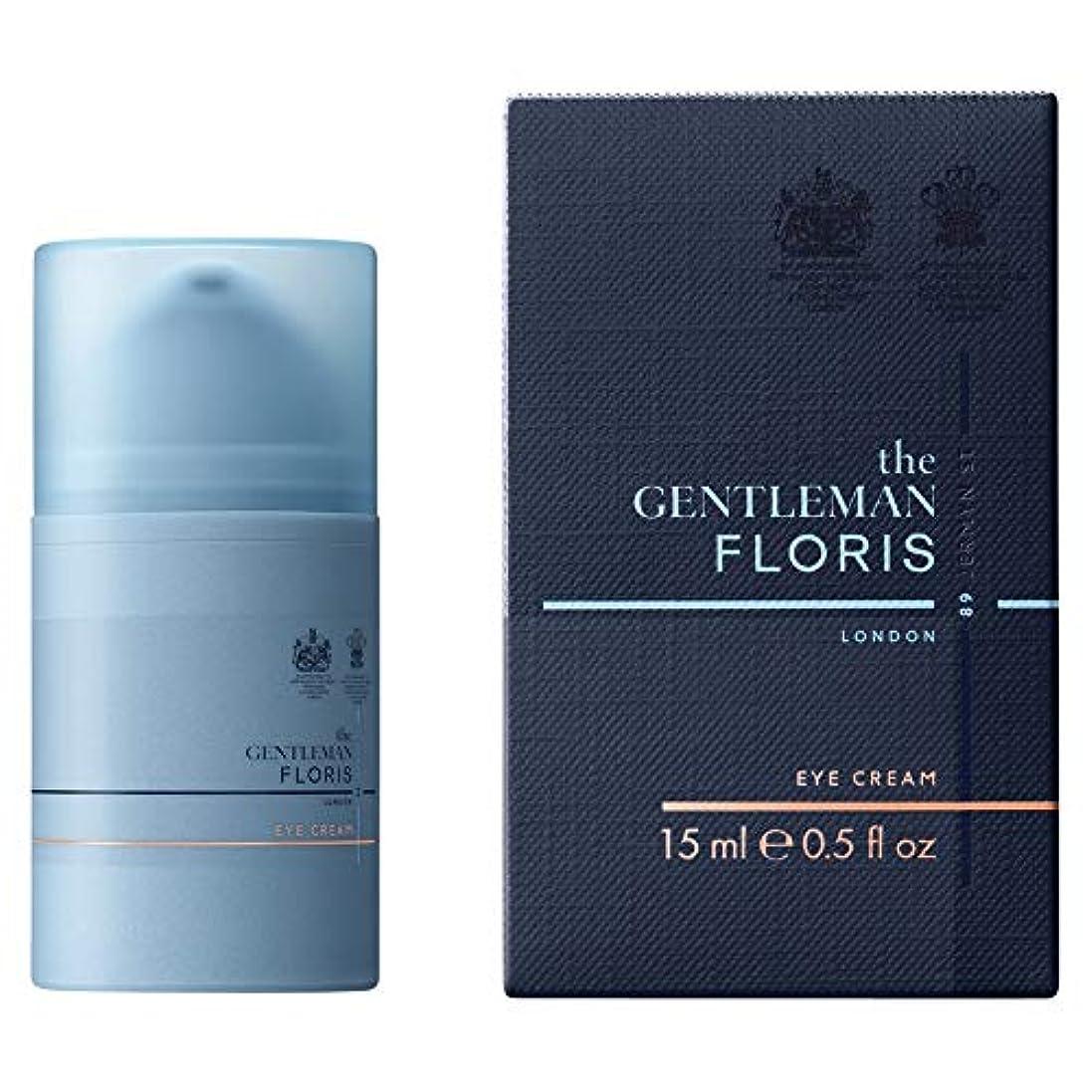 ガレージ苦いサリー[Floris] フロリスは紳士のアイクリーム15ミリリットルをNo.89 - Floris No.89 The Gentleman Eye Cream 15ml [並行輸入品]