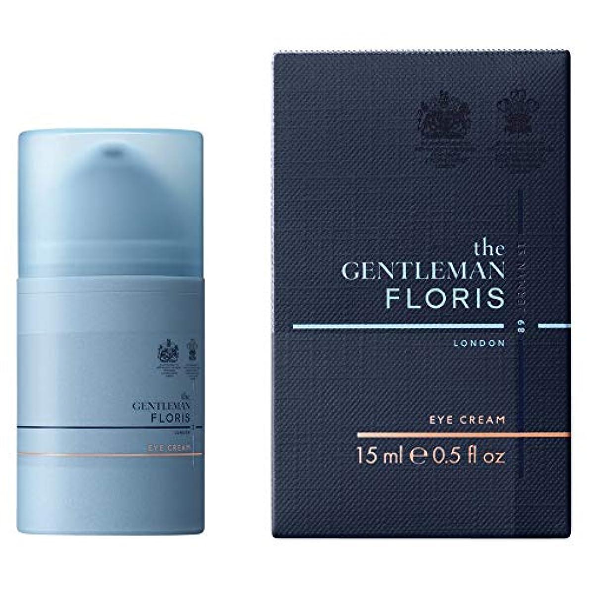 アクティビティ特殊ニンニク[Floris] フロリスは紳士のアイクリーム15ミリリットルをNo.89 - Floris No.89 The Gentleman Eye Cream 15ml [並行輸入品]
