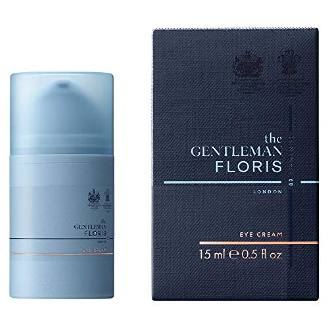 健康購入テクニカル[Floris] フロリスは紳士のアイクリーム15ミリリットルをNo.89 - Floris No.89 The Gentleman Eye Cream 15ml [並行輸入品]
