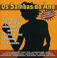 O Sambas Do Ano 2003