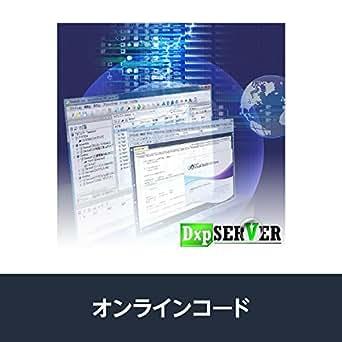 DeviceXPlorer OPC Server(最新) Ver.5 安川電機MP版|オンラインコード版