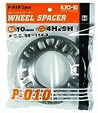 KYO-EI [ 協永産業 ] Wheel Spacer [ 10mm 4/5H ] PCD98-114.3 [ 個数:2枚 ] P-010-2P