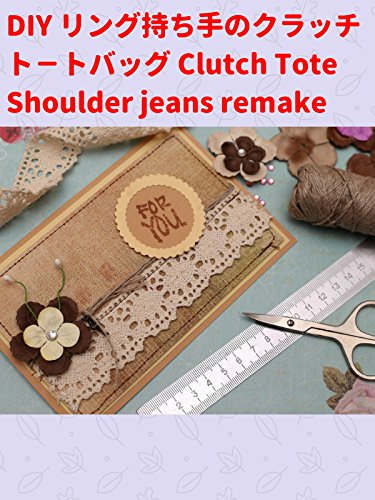 ビデオクリップ: DIY リング持ち手のクラッチ ト-トバッグ Clutch Tote Shoulder jeans remake