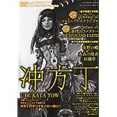 Newtype Library 冲方丁  カドカワムック373  62483‐76 (カドカワムック 373 Newtype Library)