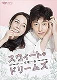 [DVD]スウィート・ドリームズ~一千零一夜~ DVD-BOX1