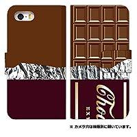スマホケース 手帳型 m03 ケース 5166-A. 板チョコブラウン m03 ケース 手帳 [arrows M03] アローズ エムゼロサン