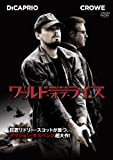 ワールド・オブ・ライズ 特別版[DVD]