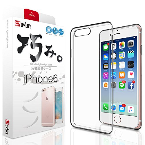 OVER's iPhone6 iPhone6s ケース 0.5mm TPU 4点セット