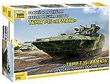 ズベズダ 1/72 ロシア陸軍 T-15 TBMP アルマータ歩兵戦闘車 プラモデル ZV5057