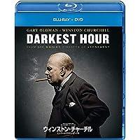 【Amazon.co.jp限定】ウィンストン・チャーチル ヒトラーから世界を救った男 ブルーレイ+DVDセット