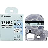 キングジム テープカートリッジ テプラPRO ヘッドクリーニングテープ 50mm SR50C