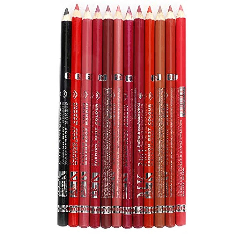 NIABROCK 12色アイライナーペンシル防水化粧品アイメイク