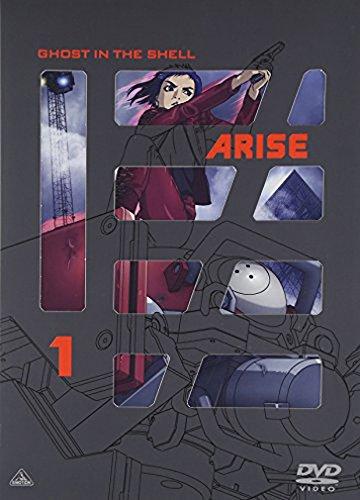 攻殻機動隊ARISE (GHOST IN THE SHELL ARISE) 1 [DVD]の詳細を見る