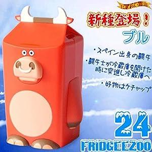 Fridgeezoo 24【ブル】 FGZ-24-BL06 FGZ-24-BL06