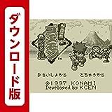 がんばれゴエモン 黒船党の謎 [3DSで遊べるゲームボーイソフト][オンラインコード]