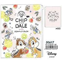 チップ&デール/ディズニー ファスナー付 6ポケット A4 クリアファイル 50617