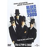 ブルース・ブラザース 2000