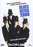 ブルース・ブラザース 2000 [DVD]