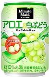 ミニッツメイド アロエ&白ぶどう 280ml缶(24入)