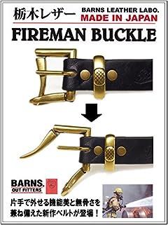 Fireman Buckle Belt le-4024: Chocolate, Black