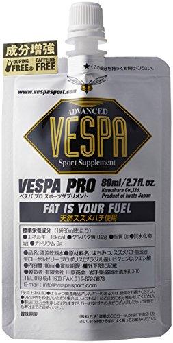 VESPA SPORTS(ヴェスパスポーツ) VESPA PRO 80ml