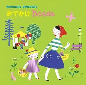WOMAMA presents おでかけ Bossa