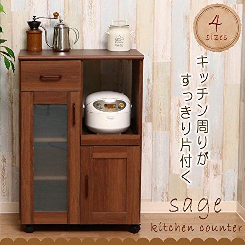 不二貿易 キッチンカウンター サージュ 幅60cm キャスター付き ブラウン 97344