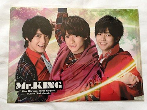 JOHNNYS' World(ジャニーズワールド)2015-2016 公式グッズ Mr.KING クリアファイル
