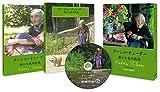 ターシャ・テューダー 静かな水の物語 永久保存ボックス<DVD+愛蔵本> (<DVD>) 画像