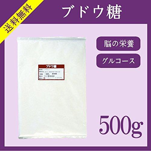 ブドウ糖 (500g)