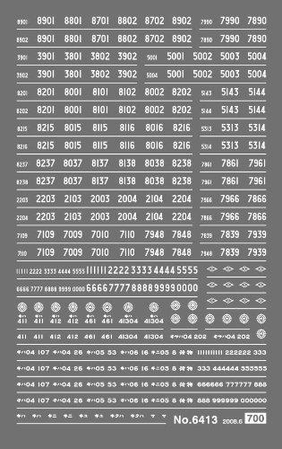 Nゲージ 6413 車両マーク 白/阪神通勤車・キハ04形