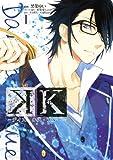 K -デイズ・オブ・ブルー-(1) (KCx)