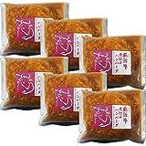 【肉のひぐち】 飛騨牛 煮込みハンバーグ 240g{固形(120g)、ソース(120g)}×6個 【6個まとめ買い】 冷凍総菜