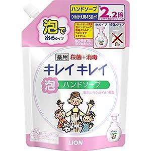 キレイキレイ 薬用 泡ハンドソープ シトラスフルーティの香り 詰め替え 450ml(医薬部外品)