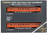 TOMIX Nゲージ キハ47 0形 セット 92164 鉄道模型 ディーゼルカー