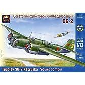ark model 1/72 ツポレフSB-2 カチューシャ ソビエ