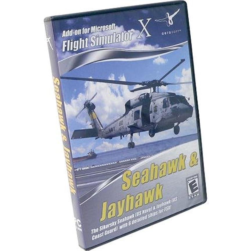 あいまいなスクレーパー極めて重要なMicrosoft Flight Simulator X: Seahawk & Jayhawk HELICOPTER SIM (輸入版)
